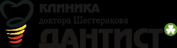 Клиника доктора Шестерикова